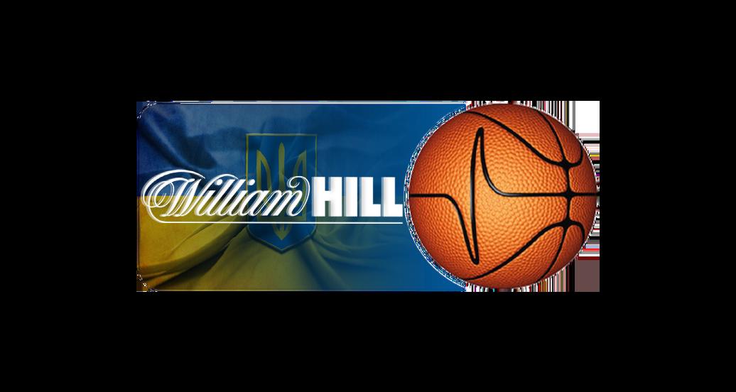 WILLIAM HILL ОБЗОР